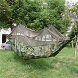 Lezaljka,kamp krevet sa mrezom protiv komaraca sl.