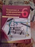 Tehničko i informatičko obrazovanje