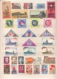Markice iz SSSR god 1974 strana 10