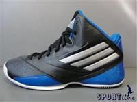 Adidas 3 Series 2014 patike za kosarku
