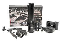 Baterijska lampa 8639 lovacki set