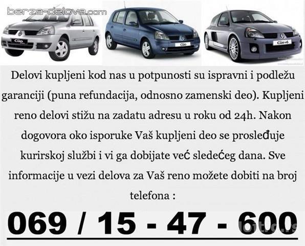 049ca84a22db493ea9e9508514c80410