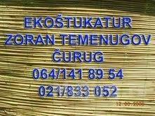 08219f2d0da84fcda64a3d91418843c9