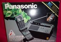 Nov Panasonic bežični telefon
