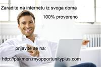 Zarada preko interneta