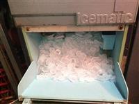 Ledomat Icematik 25 litara