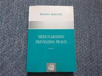 Međunarodno privredno pravo - Jelena Perović