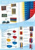Proizvodnja i prodaja Univerzalnih kutija