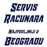 Servis Racunara-Beograd-Najjeftiniji-Najpovoljniji