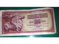 Papirna novčanica od 100 dinara, 1986, UNC