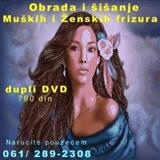 DVD FRIZURE, NADOGRADNJA, DVD MANIKIR