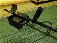 Metal detektor - pulsni
