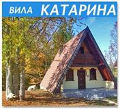 Vila Katarina Sokolina planina Tara
