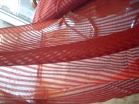 Materjal za zavese 10 m sl.1