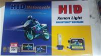 Ksenon H4 za motor-NOVO!