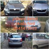 Polovni delovi Škoda FORD