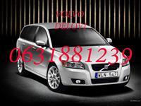 Volvo Delovi S40, V40, S60, S80, V70, V50, 850