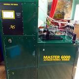 Master 6000 test sto za CR dizne, CR i VP 44/29