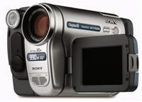 Digitalna kamera SONY DCR-TRV265E