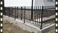 Ograde - Kapije - Stepeništa 1000+ modela
