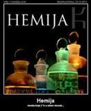Hemija-casovi-Krusevac
