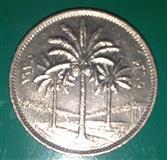 Kovanica od 100 iračkih filsa, 1975, VF+