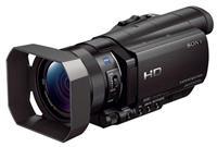 Sony HDR-CX900E - EXTRA ponuda