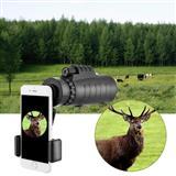 optika za mobilni telefon
