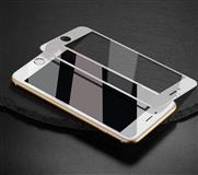 Zastitno staklo za Iphone 7