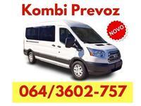 Kombi prevoz Nova Pazova - 064 360 27 57