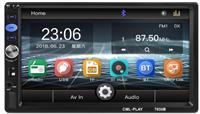 Multimedia android Gps bluetooth Mp5 WiFi 7inc