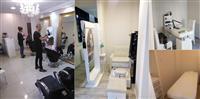 Frizerski salon Zlatibor