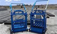 Proizvodnja masina za izradu betonskih blokova