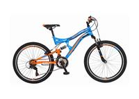 Prodajem Alpina bicikl Goblin 24″ blue-orange