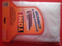 filter za aspirator 60x60cm