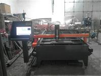 CNC plazma-oxy rezac, 1500 x 3000mm.