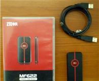 USB Modem za internet ZTE MF622