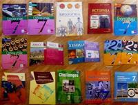 7. razred-osnovna škola- super udžbenici