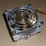 Metalni Kuler za pentium cetvorke