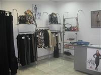 Inventar za butik