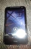 HTC Desire 310, POVOLJNO