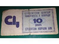 Studentski novčani bon Univerziteta u BG, 10 din.