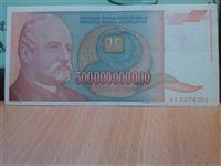 500 000 000 000 dinara iz 1993 god