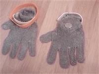 Mesarske rukavice