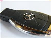 Auto kljuc - kuciste za Vas auto