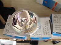Osram Halogen Lamp 12v 100w