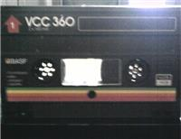 Video kasete