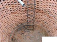 Septicke jame iskop drenaza i izgradnja