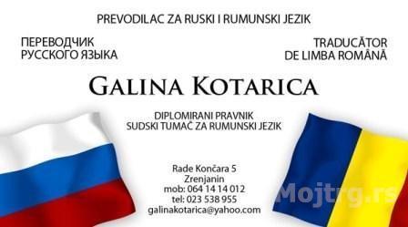 Prevodilacsudski Tumac Rumuskiruski Jezik Zrenjanin
