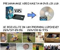Presnimavanje VHS na DVD